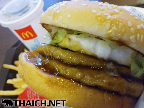 タイのマクドナルドで将軍バーガー期間限定発売!侍バーガーにタマゴが入って大出世
