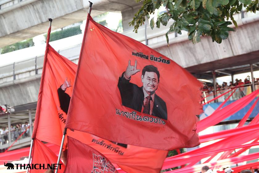 赤服デモ@ラチャプラソン交差点 2013年11月10日