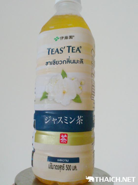 伊藤園の「おーいお茶」と「TEAS'TEA」がタイでも発売開始