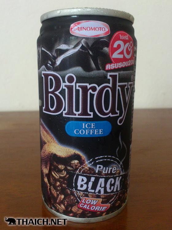 タイのコーヒーはブラックでも甘い