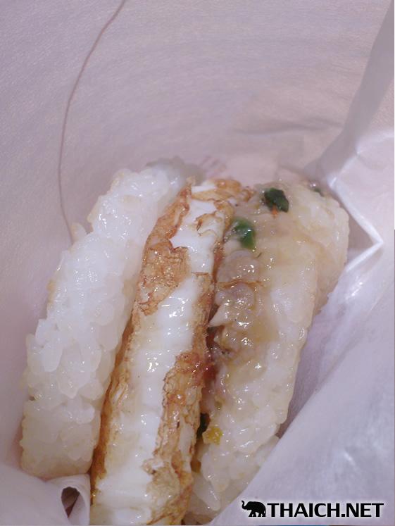 タイのモスバーガー限定ガパオムーライスバーガーが言うまでもなく旨い!