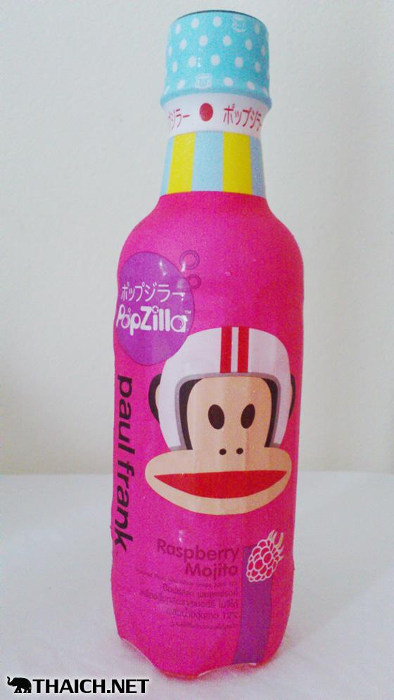 タイのドリンク・ポップジラーのポールフランクボトルがかわいすぎる!