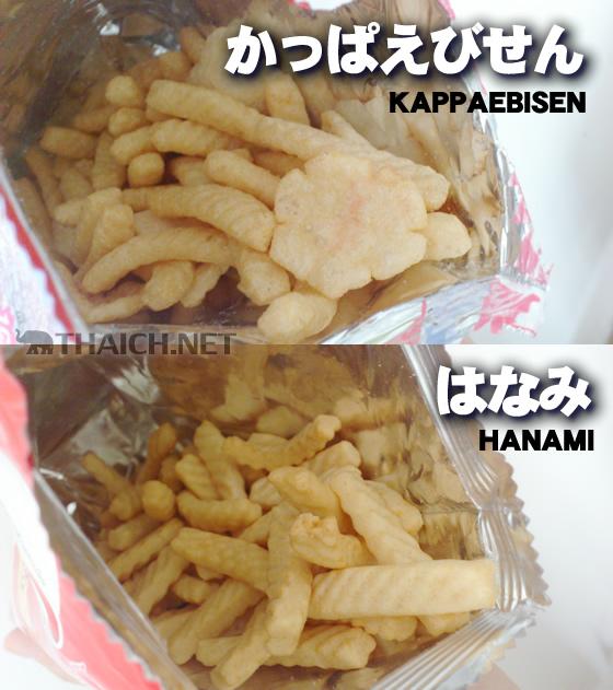 日本代表「かっぱえびせん」VSタイ代表「はなみ」 どちらが美味しいか食べ比べ!