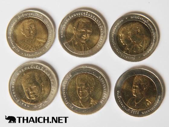 デザイン豊富なタイの10バーツコイン