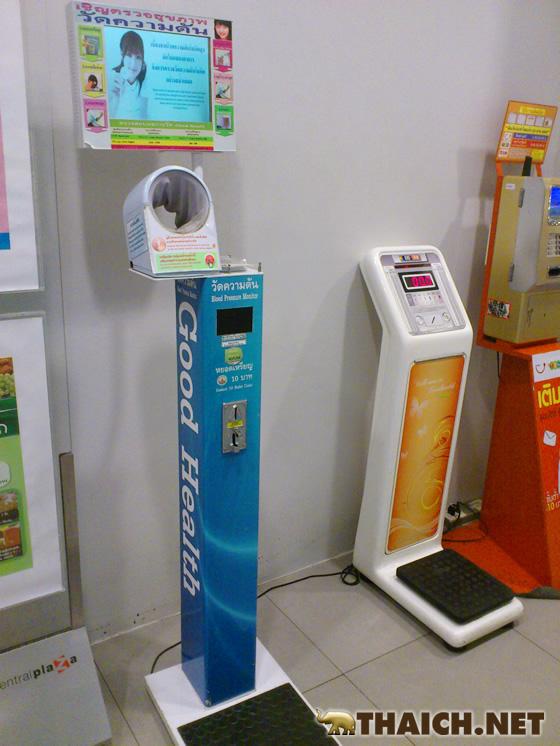 買い物ついでに血圧と体重を測定しよう