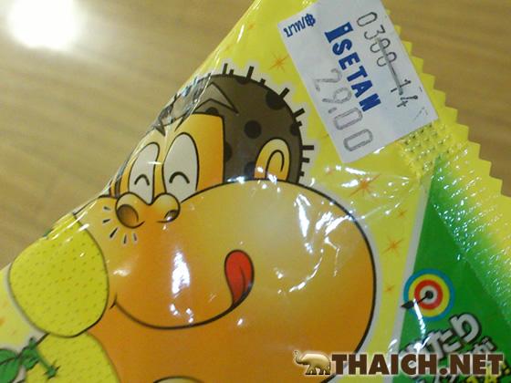 タイのガリガリ君は一個90円