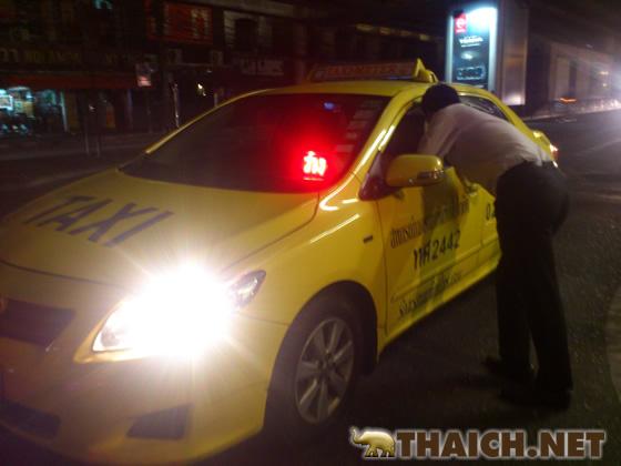 夜間外出禁止令で深夜のボッタクリタクシー増殖中!