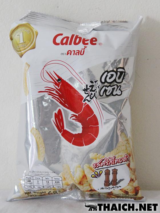 タイで「かっぱえびせん」に黒こしょう味が復活