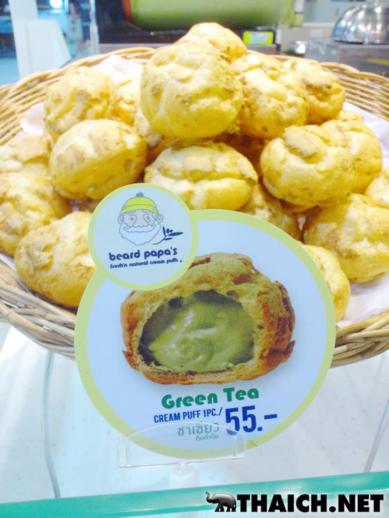 タイのビアード・パパで緑茶シュークリーム