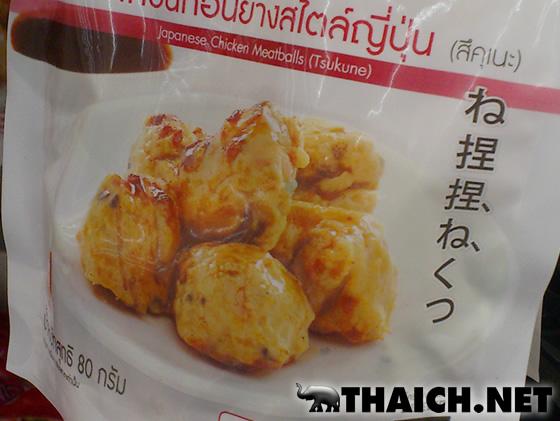 """タイのセブンイレブンの""""つくね""""の誤字が酷い(笑) でも旨い!"""