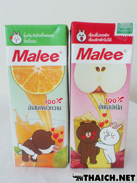 LINEキャラのフルーツジュースMaleeが可愛すぎる!