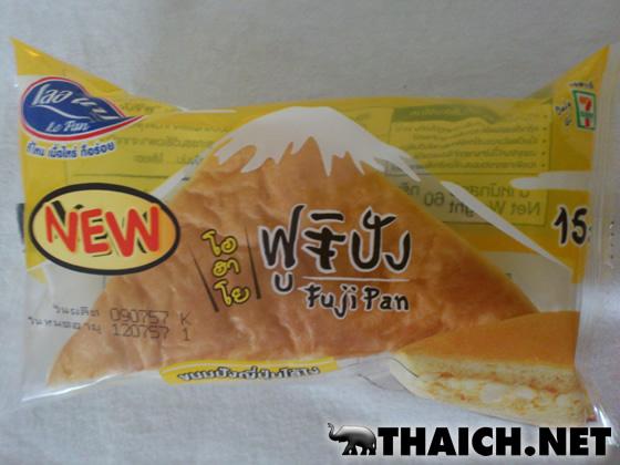 タイのセブンイレブン限定、富士山のパン「Fuji Pan」を買ってみた
