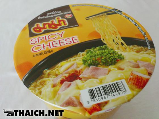 タイのカップラーメン「ママ スパイシーチーズ」が予想以上に旨い!