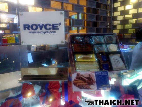 ROYCE'