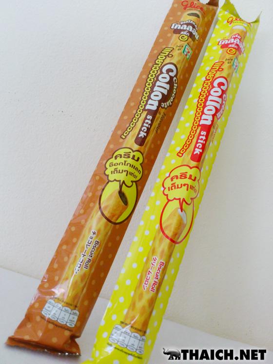 タイ版コロンの棒、なが~いコロンスティックが新発売!
