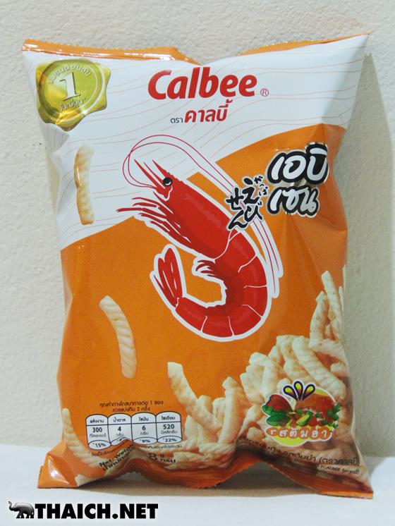 タイのかっぱえびせんトムヤムクン味がなかなか旨い!