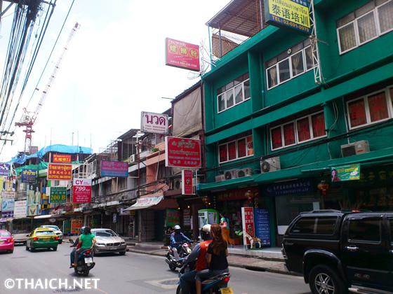 ホワイクワン・プラチャーラートバンペン通りのミニ中華街化が凄い!