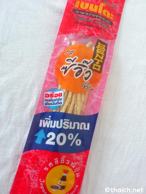 なぜカニ味じゃなくてカニカマ味?タイのシーフードスナック
