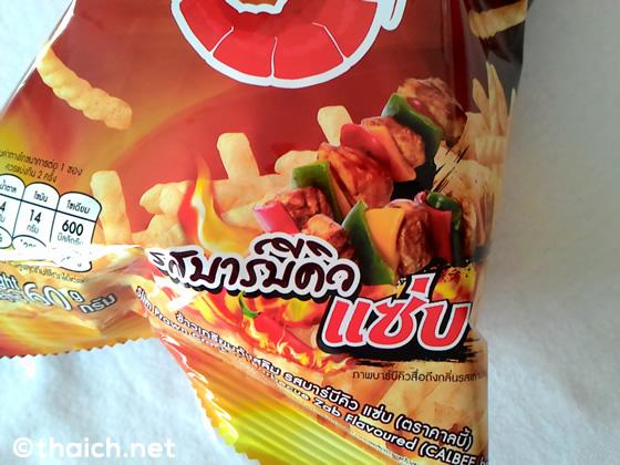 タイのかっぱえびせん「美味しいバーベキュー味」がその名の通り美味しい!