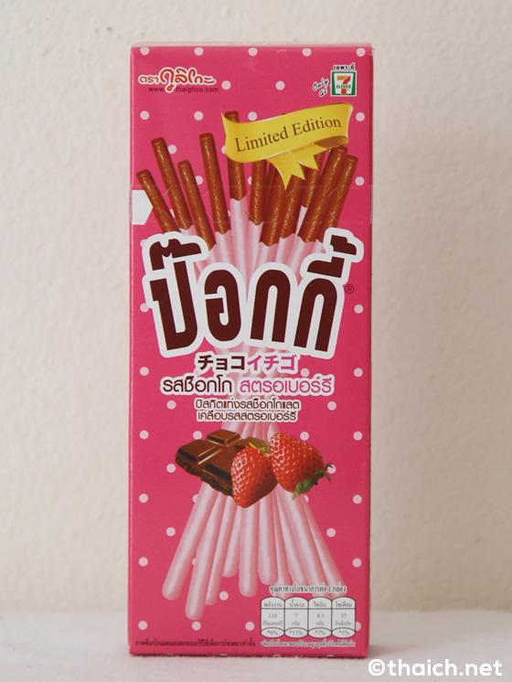 タイのポッキーに今度はチョコイチゴ味が登場!