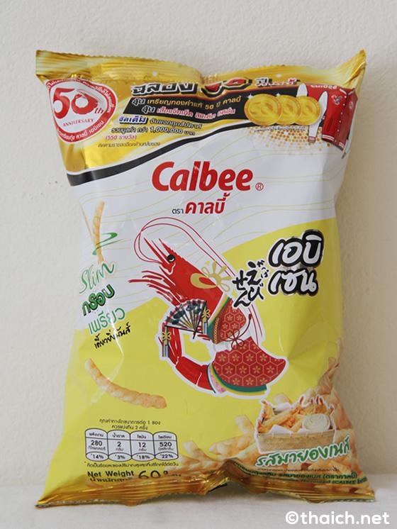 タイのかっぱえびせんマヨネーズ味のマヨネーズ感が弱い