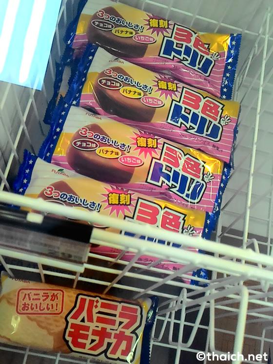 これは嬉しい!タイでも食べられるフタバのアイスクリーム