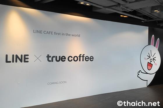 世界初のLINEカフェがバンコクのサイアムセンターに登場!?