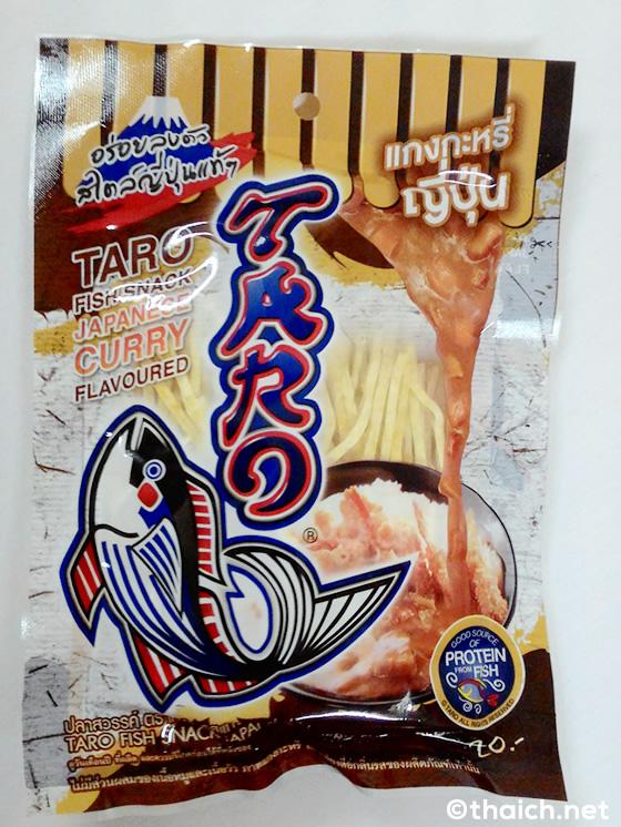 フィッシュスナックTAROに日本のカレー味が登場