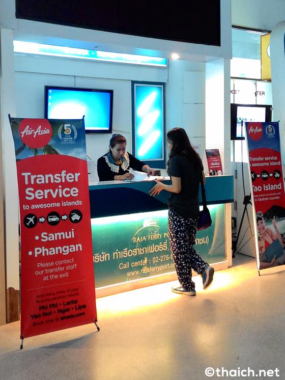 エアアジアでバンコク・ドンムアン空港からパンガン島(トンサラ埠頭)までのチケットを買った。