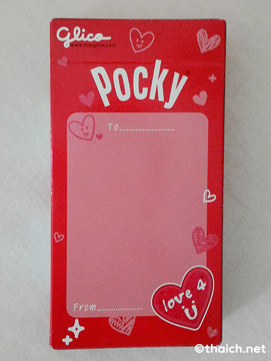 タイのポッキーはバレンタインデー仕様で愛のメッセージ
