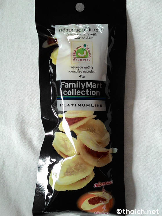 タマリンドジャムを挟んだバナナチップスが美味い!タイの「ファミリーマートコレクション」