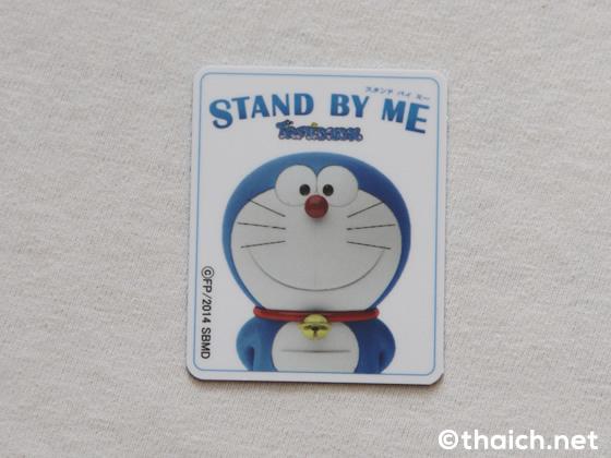 BIGGAの「STAND BY ME ドラえもん」カード付きスナック