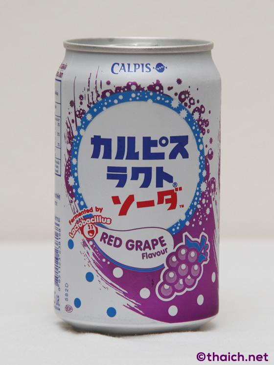 カルピスラクト・ソーダにレッドグレープ味が新登場