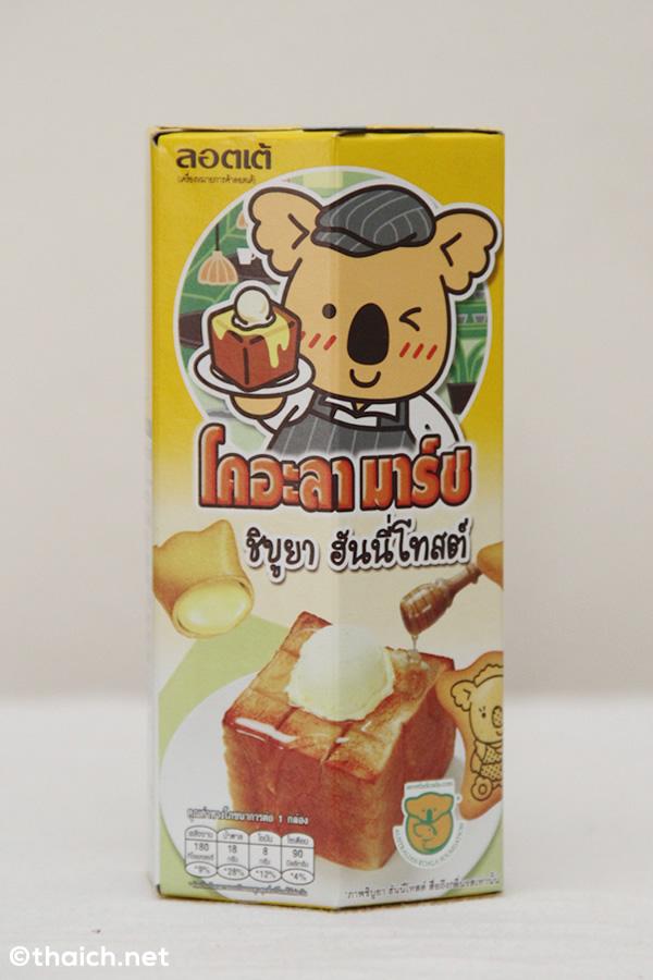 タイの「ポッキー チョコリッチ」はチョコも美味しさもアップ!