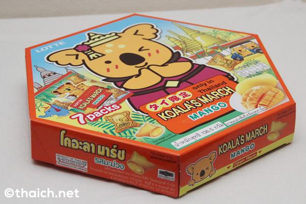 タイ限定!「コアラのマーチ」の「マンゴー」は日本へのお土産に最適