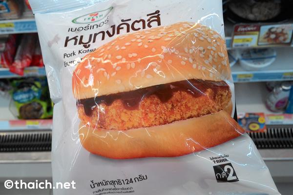 タイのセブンイレブンで「とんかつバーガー」を買ってみた