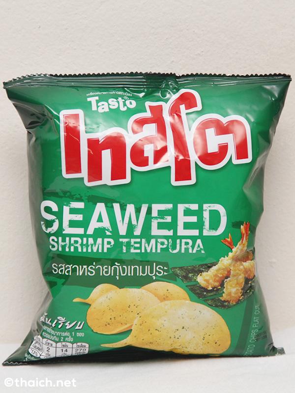 エビの天ぷら味のポテトチップス発見!