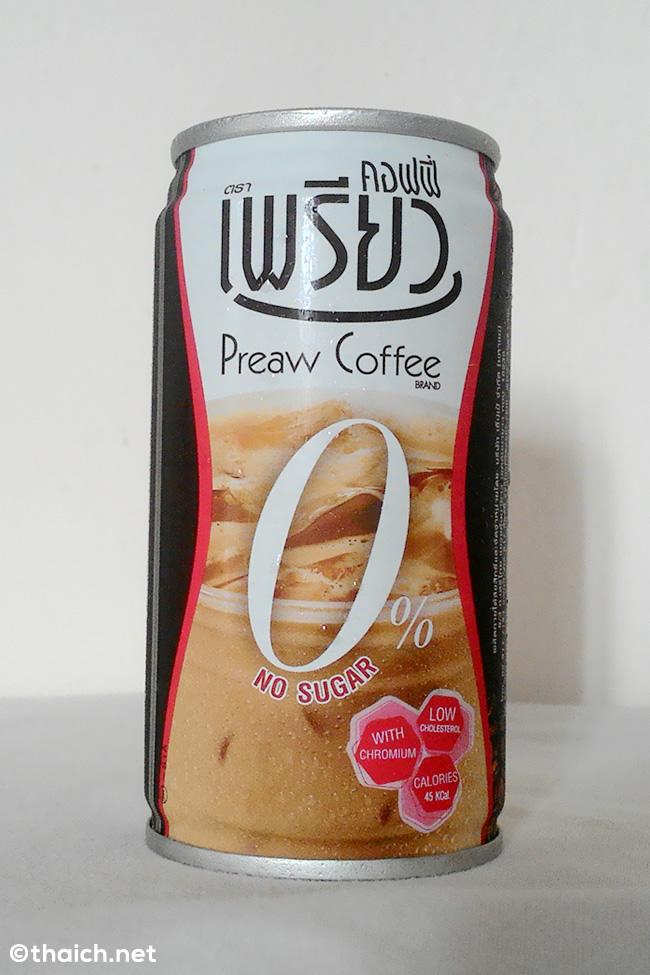 初めてノンシュガーの缶コーヒーを発見!しかしそこには落とし穴が・・・
