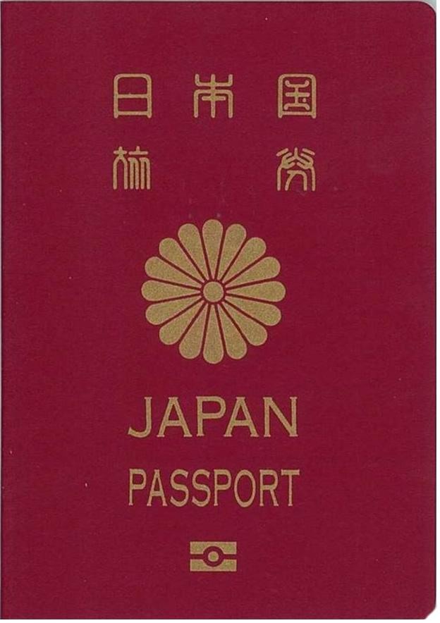 タイへ入国する場合、パスポートの残存期間は6ヶ月以上が必要ですか?
