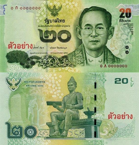 新デザイン20バーツ紙幣が2013年4月1日より流通