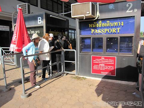 タイ側のイミグレーション