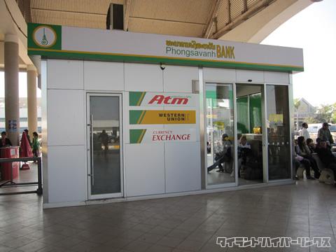 タイ-ラオス友好橋 ラオス側国境の銀行
