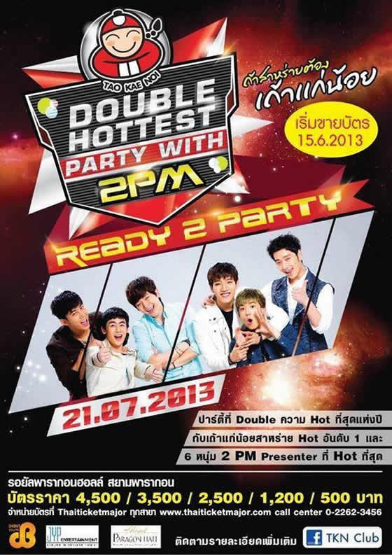 Tao Kae Noi Presents Double Hottest Party with 2PM