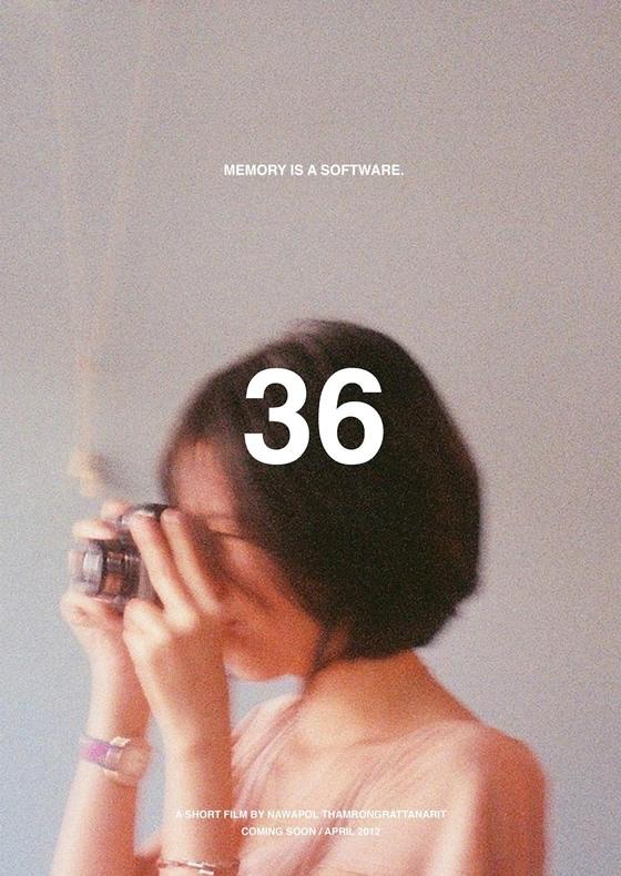 タイ映画「36のシーン」が第27回東京国際映画祭で上映