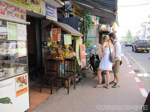 MANIVANH SHOP@Vientiane