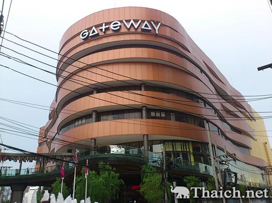 ゲートウェイ・エカマイ(Gateway Ekamai)