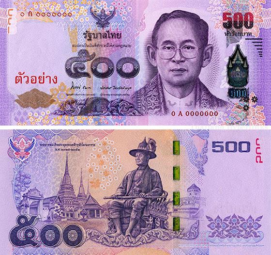 新500バーツ札が2014年5月12日より流通開始