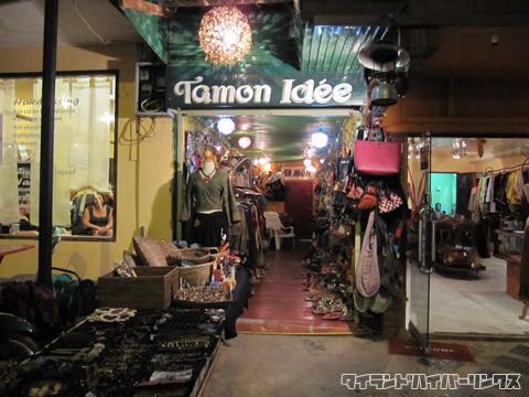 雑貨屋「Tamon Idee」