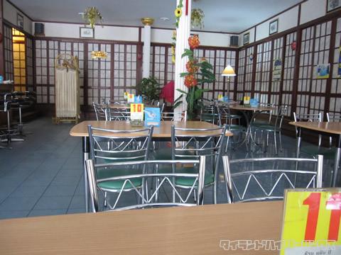 Happy Garden カフェ