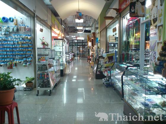 ザ・パラディアム・センター(The Palladium World Shopping)